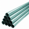 straight seamless pipe, stainless steel straight pipe, mild steel straight pipe