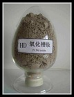 Praseodymium+Neodymium oxide(Pr+Nd)2O3 best price and good quality