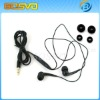 new product suitable for handsfree Sony Ericsson U5 black