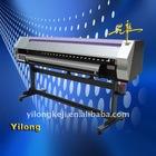 Eco- Solvent printer YL-ARG 1650