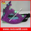 festival mask for Christmas party