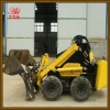 New high quality mini skid steer loader with bucket AKL-N-300