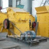 High Capacity Sand Making Machine