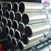 ASTM a106 GR.b Seamless steel pipe