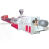 PVC Double Profile Extrusion Line
