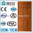 American wooden pocket door