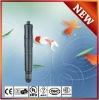 GS/CE Uv Lamp