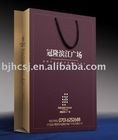 2010 luxury paper gift bag