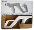 For wii light gun, compatible with controller for wii