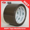 Bopp Sealing Tapes