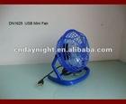Plastic Energy saving laptop USB mini Fan