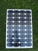 50W/60W 55W solar panel chager for battery supply electric street light