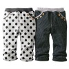 Free shiping baby trous boy and girl new coming PT009