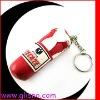 Boxing bag key ring