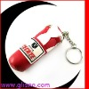 Boxing bag key ring