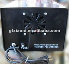 electric tricycle charger
