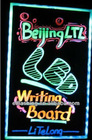 Erasable LED Writing Board