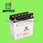 12v 5ah Motorcycle Battery 12N5-3B