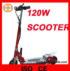 NEW 120W Electric Scooter CE Approved (MC-231)