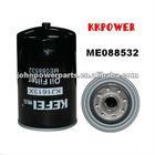 Mitsubishi Fuel Filter ME088532