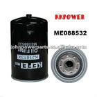 Mitsubishi Fuel Filter ME088532