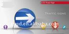 Radar Safety Cross System Solar Pedestrian Traffic Sign