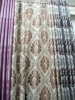 Embossed curtain fabric
