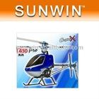 CopterX 450SE V2 KIT Carbon Helicopter Trex 450 450SE #2