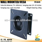 "21""wall mount & tv mount & bracket (YF-B-01)"