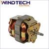 juice extractor motor