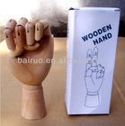 2012 hot sale Sketch manikin flexible wooden hand