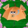 "18""*8k animals children umbrella"