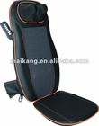 Vibrating Kneading Massaging Chair(whole waist)