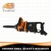 "1"" Sq. Dr. Pin-Less Hammer Air Impact Wrench"