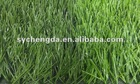 2012 double-stem grass with black yarns artificial grass fence