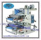 tow colour Printing Machine for PP/PE plastic