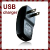 USB AC Power Supply Wall Adapter MP3 Charger US 2P Plug