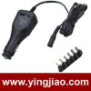 5V USB Car Charger with Variable Outputs