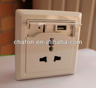 multi wall socket 220v