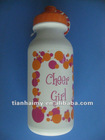 plastic water bottle,sport water bottle,promotion bottle ,travel water bottle
