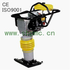 HCR80K Rammer(Disel or Gasoline Engine))Construction Machine
