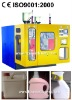 PE extrusion blow molding machine