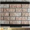 pink crytal flagstone mat mesh stone tile(stone manufacturer)