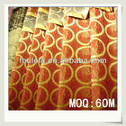 High Grade Jacquard Curtain Fabric