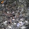 Xinjiang silver vermiculite,white vermiculite