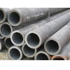 big wall mill steel seamless pipe