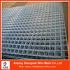 Standard Qualified PVC coated Wire Mesh Fence Panel (factory)