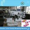 China Double Twist Candy Wrapping Machine