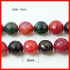 Natural Agate Beads Strands(G-A063-6mm-2)