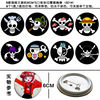 8-style Tinplate steel One Piece flag anime badge and brooch